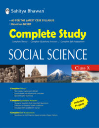 COMPLETE STUDY SOCIAL SCIENCE 10-0
