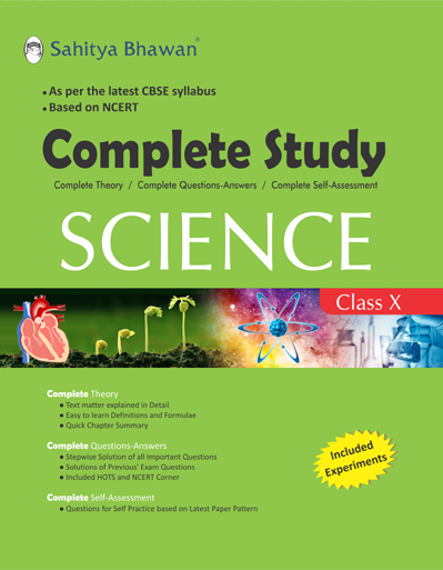 COMPLETE STUDY SCIENCE 10-0