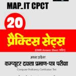MP MAP IT CPCT PTP HINDI EDN-0