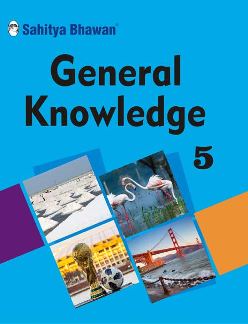 General Knowledge - 5-0