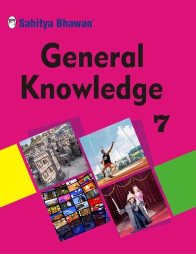 General Knowledge - 7-0