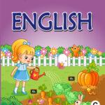 English C-0