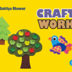 Craft Work B-0