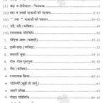 Saral Hindi 1-6993
