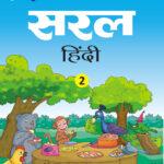 Saral Hindi 2-0