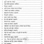 Saral Hindi 2-6994