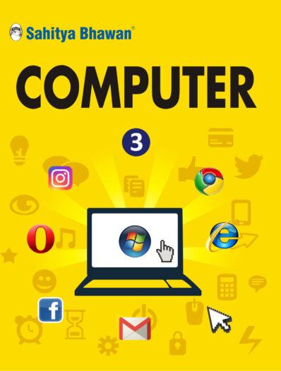 Computer 3-0