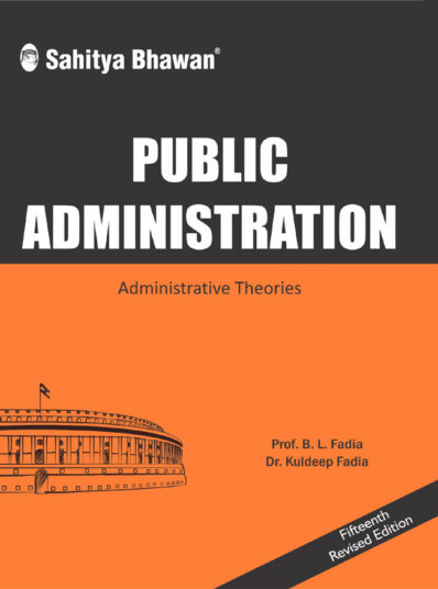 Public Administration-0
