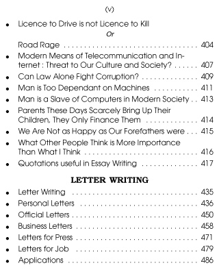 Current Essays & Letter Writing-7257