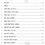 Saral Hindi Praveshika-6992