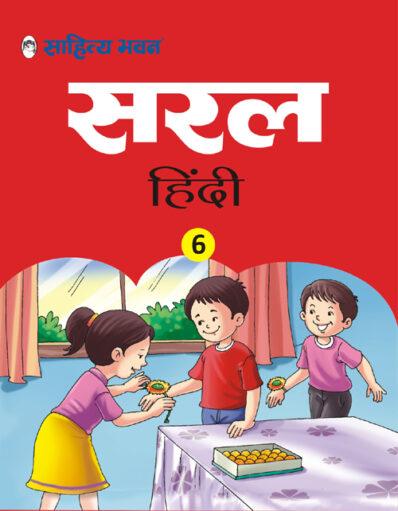 Saral Hindi 6-0