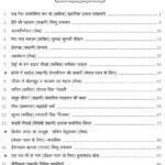 Saral Hindi 6-6998