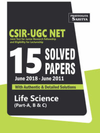 CSIR UGC NET LIFE SCIENCE SOLVED PAPERS -0