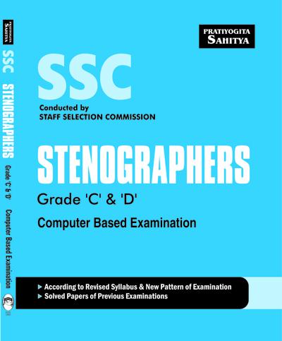 SSC Stenographers Grade C & D COMPUTER BASED EXAMINATION -0