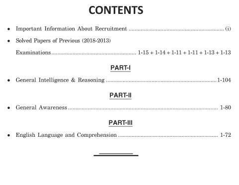 SSC Stenographers Grade C & D COMPUTER BASED EXAMINATION -6970