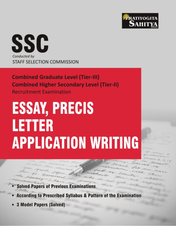 SSC ESSAY PRECIS LETTER APPLICATION WRITING (Tier II)-0
