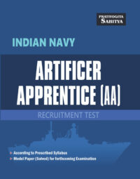 INDIAN NAVY ARTIFICER-0