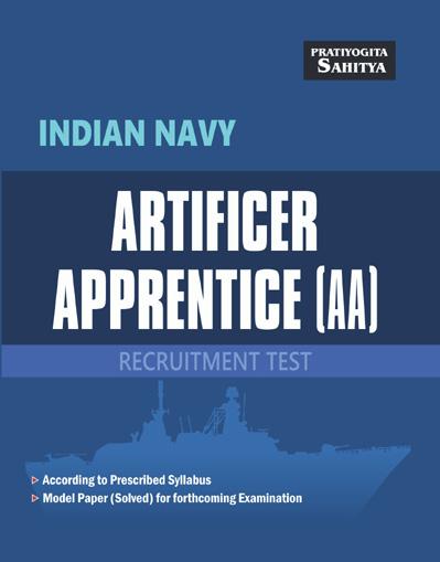 INDIAN NAVY ARTIFICER-0