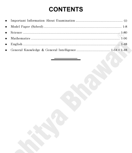 INDIAN NAVY SSR ENG. EDN.-6917