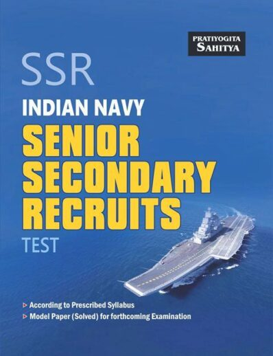 INDIAN NAVY SSR ENG. EDN.-0