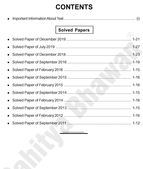 CTET SOCIAL STUDIES SOLVED PAPERS ...English Edn.-6888