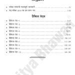 NTSE CLASS 10 PTP HINDI EDN -6794