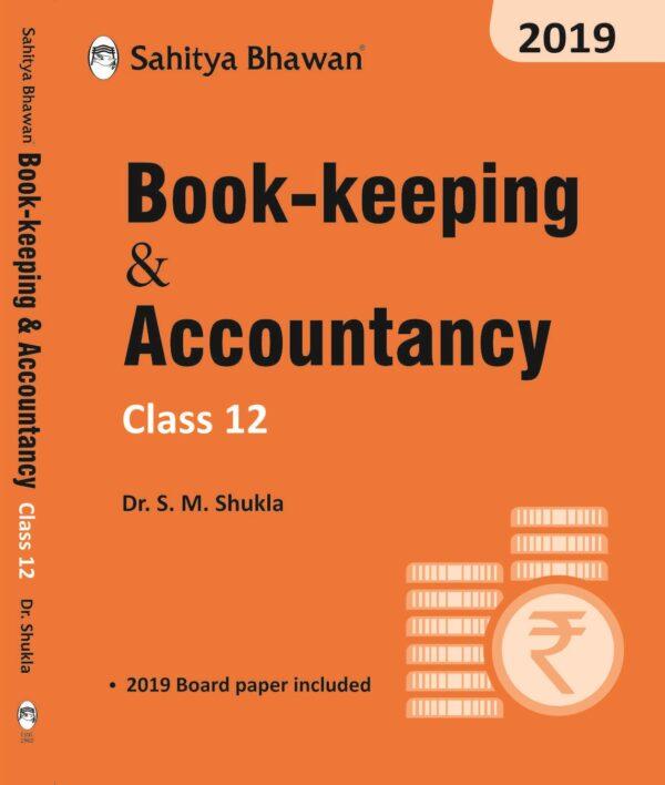 BOOK KEEPING & ACCOUNTANCY 12-0