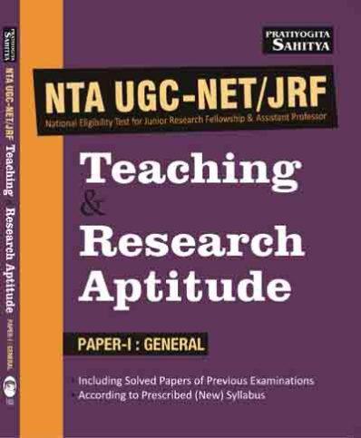 NTA UGC NET TEACHING & RESEARCH APTITUDE PAPER- 1-0