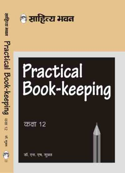 PRACTICAL Book Keeping 12-0