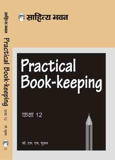 PRACTICAL Book Keeping 12-0