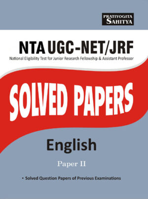 UGC NET ENGLISH SOLVED PAPERS-0