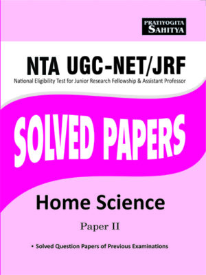 NTA UGC NET HOME SCIENCE 2 SOLVED PAPERS-0
