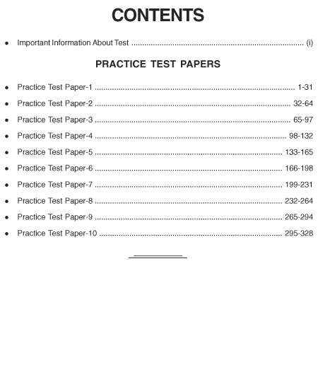 CDS PRACTICE TEST PAPERS -6767