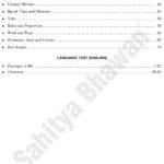 JAWAHAR NAVODAYA VIDYALAYA 6-6789