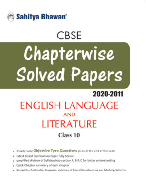 CHAPTERWISE SOLVED PAPER ENGLISH LANG. 10-0