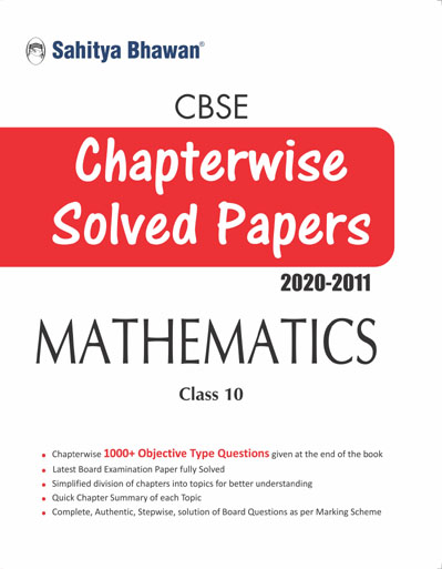 CHAPTERWISE SOLVED PAPER MATHEMATICS 10-0