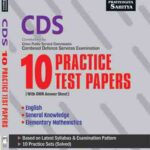 CDS PRACTICE TEST PAPERS -0