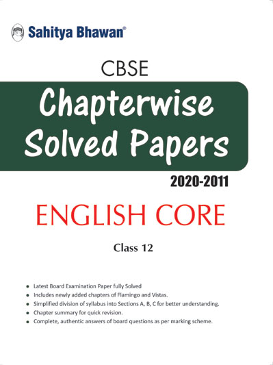 CHAPTERWISE SOLVED PAPERS ENGLISH CORE 12-0