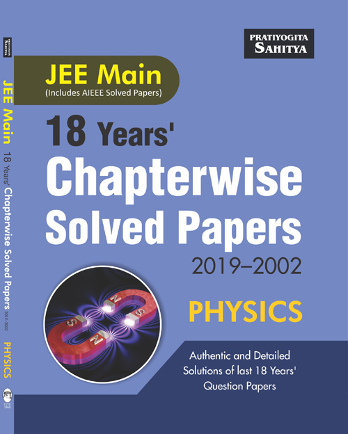 JEE MAIN CHAPTER WISE SOLVED PAPER PHYSICS-0