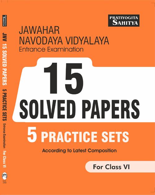 JNV CLASS 6 SOLVED PAPERS ENG EDN.-0