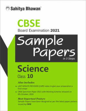 CBSE SAMPLE PAPERS SCIENCE 10-0