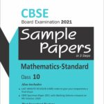 CBSE SAMPLE PAPERS MATHEMATICS 10-0