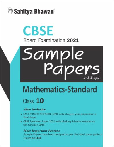 CBSE SAMPLE PAPERS MATHEMATICS 10-0