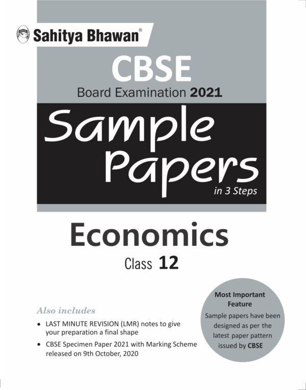 CBSE SAMPLE PAPERS ECONOMICS 12-0