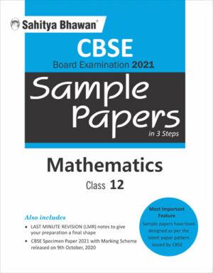 CBSE SAMPLE PAPERS MATHEMATICS 12-0