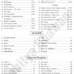 CHS 9 , guide-6910