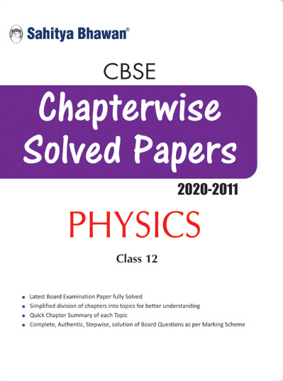 CHAPTERWISE SOLVED PAPER PHYSICS 12-0