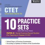 CTET PRACTICE SETS PAPERS-II: VI-VIII SOCIAL STUDIES & SOCIAL STUDIES-0
