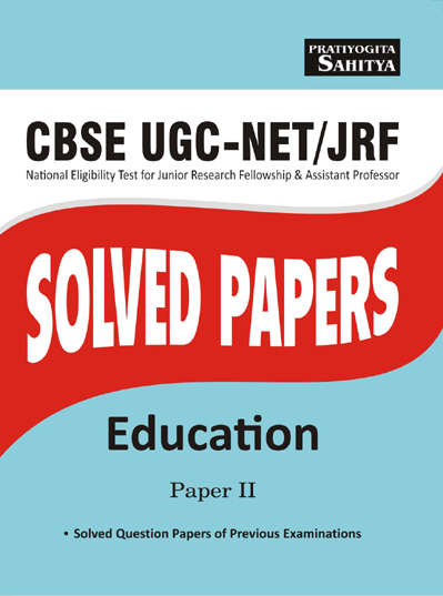 NTA UGC NET EDUCATION 2 SOLVED PAPERS ...ENG EDN-0