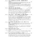 Bhartiya Shasan evam Rajneti-6409